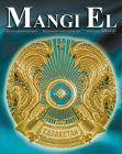 «Mangi El» халықаралық ғылыми-танымдық тарихи журнал