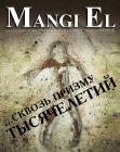 «MANGI EL» халықаралық ғылыми-көпшілік тарихи журнал