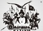 On the Foundation of the Kazakh Khanate