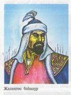 Жалаңтөс Баһадүр Сейітқұлұлы