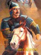 Наурызбай Батыр