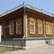 Museum of Saken Seyfullin.photo-1