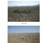 Archaeological finds from the Bronze Age in Kazakhstan.photo-3