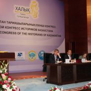 The second Сongress of historians of Kazakhstan.photo-2