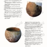 Catalog of archaeological exhibits of CGM.photo-51
