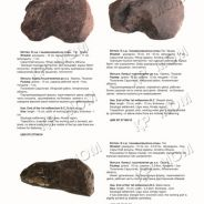 Catalog of archaeological exhibits of CGM.photo-52