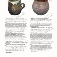 Catalog of archaeological exhibits of CGM.photo-46