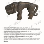 Catalog of archaeological exhibits of CGM.photo-23