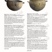 Catalog of archaeological exhibits of CGM.photo-26