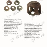 Catalog of archaeological exhibits of CGM.photo-37