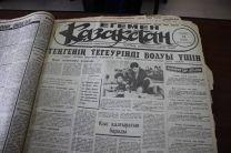 Тенге на страницах газет: 25 лет назад
