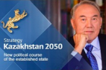 N.Nazarbayev: We surely achieve our purpose to join top 30 developed countries