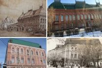 Houses of merchants in Uralsk or EXPO in Chicago