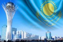 ГОСУДАРСТВЕННАЯ НЕЗАВИСИМОСТЬ КАЗАХСТАНА