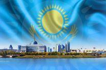 Независимый Казахстан: Историческая ретроспектива
