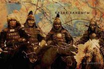 Козыбасы - малая родина Казахского ханства