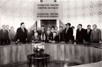 The first initiative of N.A. Nazarbayev on economic integration