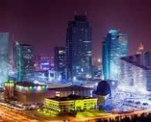 Astana - the capital of the Republic of Kazakhstan