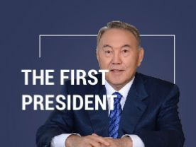 First President