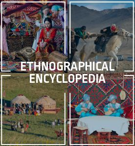 Ethnographical encyclopedia