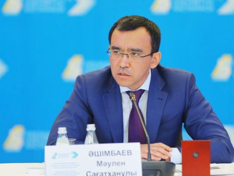 Маулен Ашимбаев назначен помощником президента
