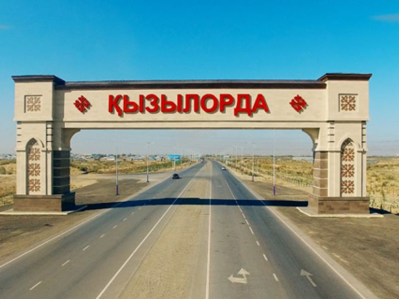 On the Foundation of Kyzylorda: a history of 200 years