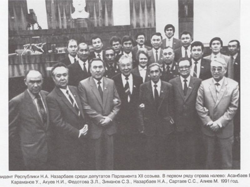 What was the composition of the country's Supreme Soviet of the XII Congress