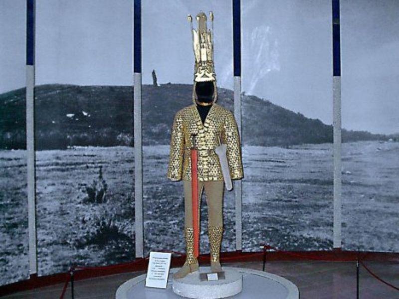 Золотой человек на казахском языке реферат 4229