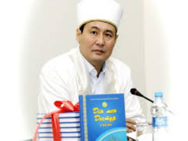 "The book ""Dіn men Dastur"" (""Religion and tradition"") was presented in Almaty."
