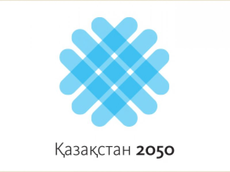 President announces 10 sensational projects ahead for Kazakhstan