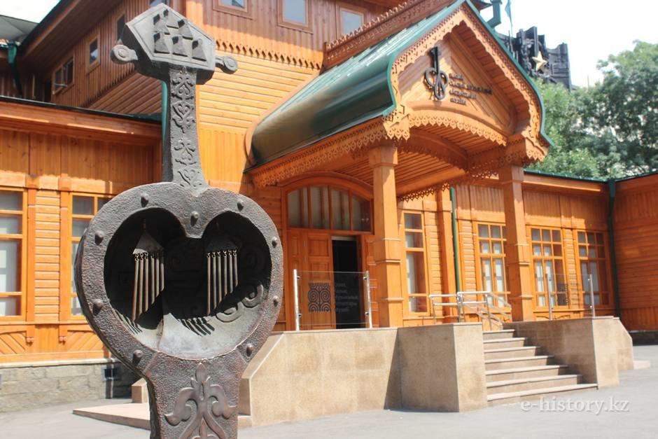 Картинки по запросу музей народных инструментов им. ыхласа