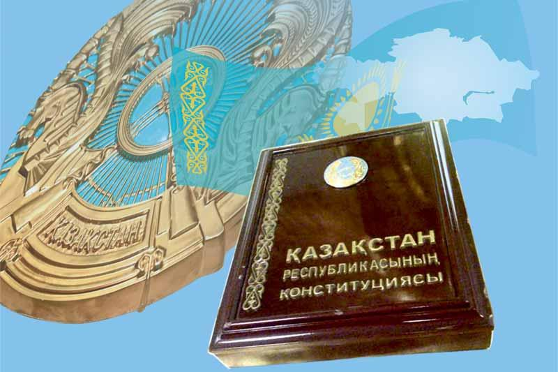 Kazakhstan's Constitution – the basic value of the Independence