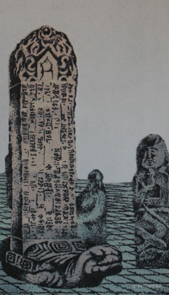 The Old Turkic steles with the Runic inscriptions  Источник: https://e-history.kz/en/news/show/8394/ © e-history.kz