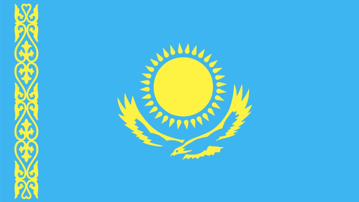 Картинки о казахстане символы