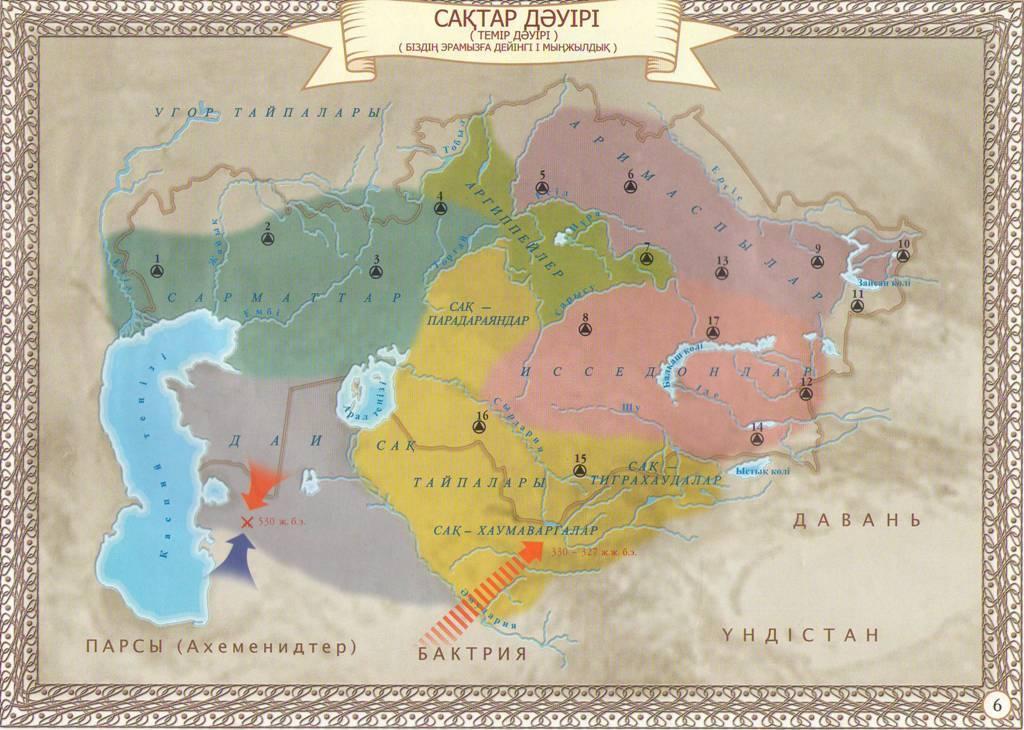 стратегиялық карта ойыны