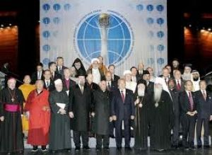 In 2003, a Congress of leaders of world and traditional religions took place in Astana
