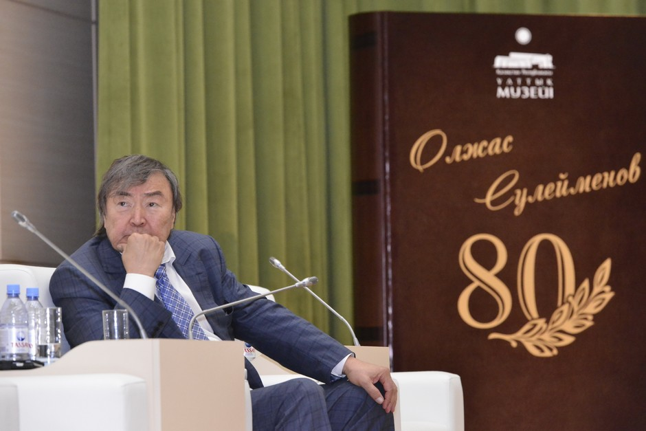 "The conference called ""History and heritage in the poetry of O.Suleimenov"" was held in National museum"