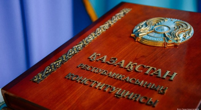 Happy Constitution Day, Kazakhstan!