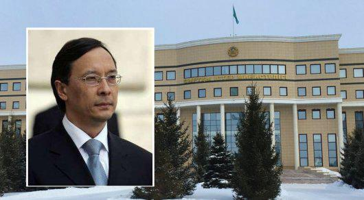 Kazakhstan new Foreign Ministry is appointed