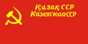 The Constitution of the USSR was adopted in 1936. The conversion of the Kazakh ASSR into the Union Republic.