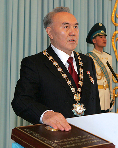 Day of the First President of the Republic of Kazakhstan