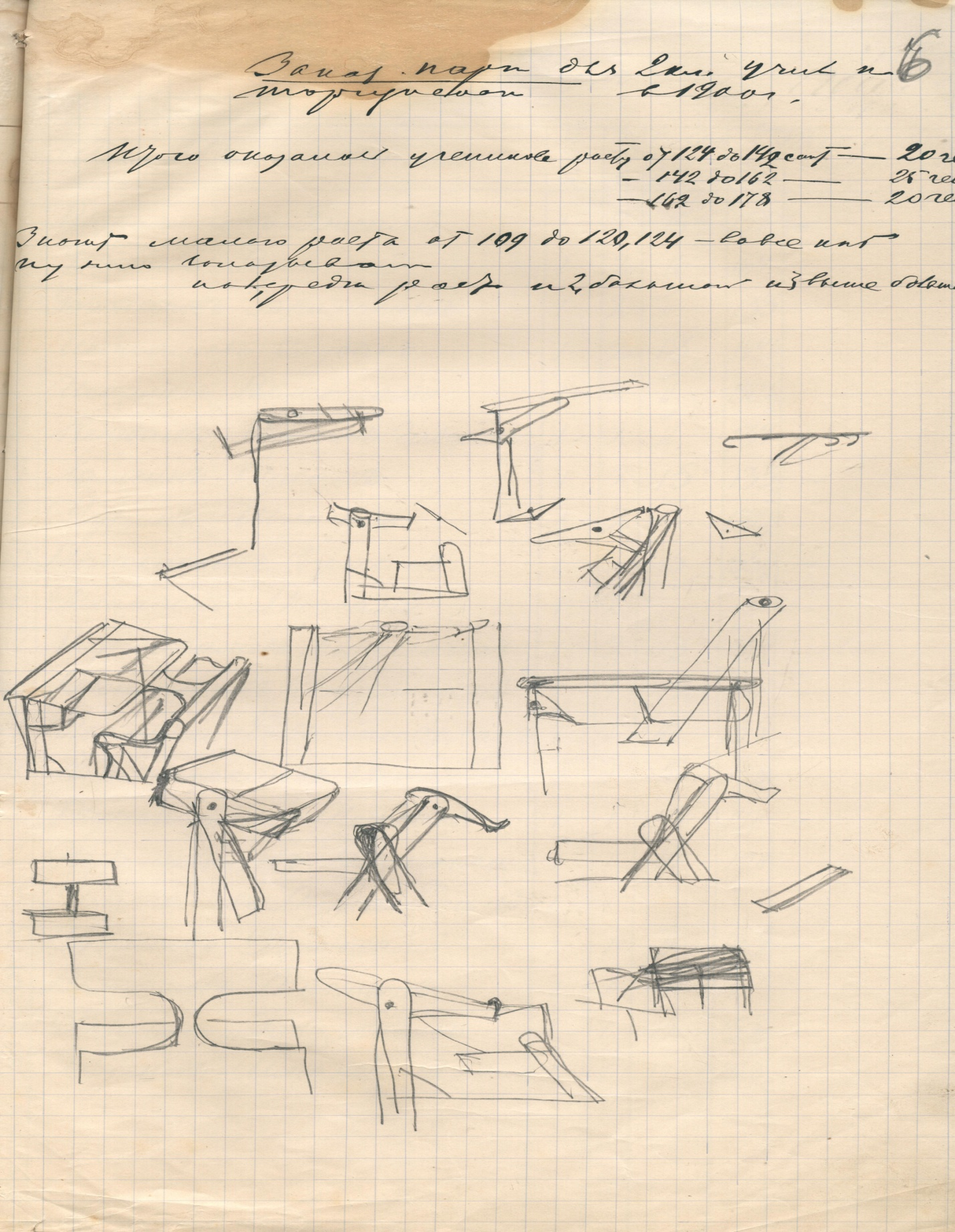 Sketches and drawings of school desks for schools and national colleges