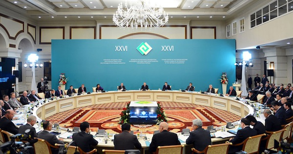 INVESTMENT  POLICY OF KAZAKHSTAN