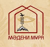 "Government program ""Мәдени мұра"" - Cultural heritage of Kazakhstan"