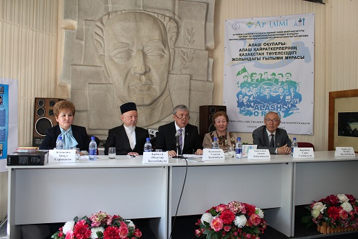 """Alash readings: ""Scientific heritage of Alash figures on a way to independence of Kazakhstan""."