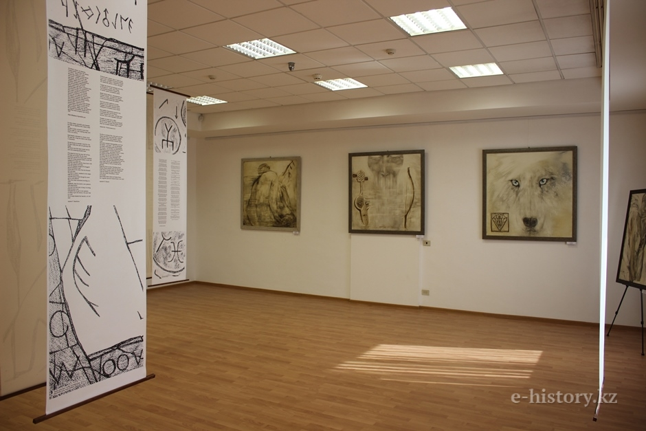 "Opening of the exhibition ""Between the past and the present…"""