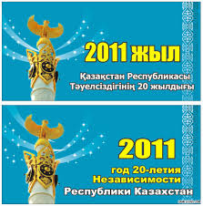 """Problems and prospects of post-crisis development of economy of Kazakhstan"""