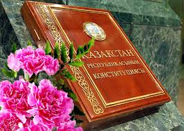 The constitution of the republic of Kazakhstan (1995)