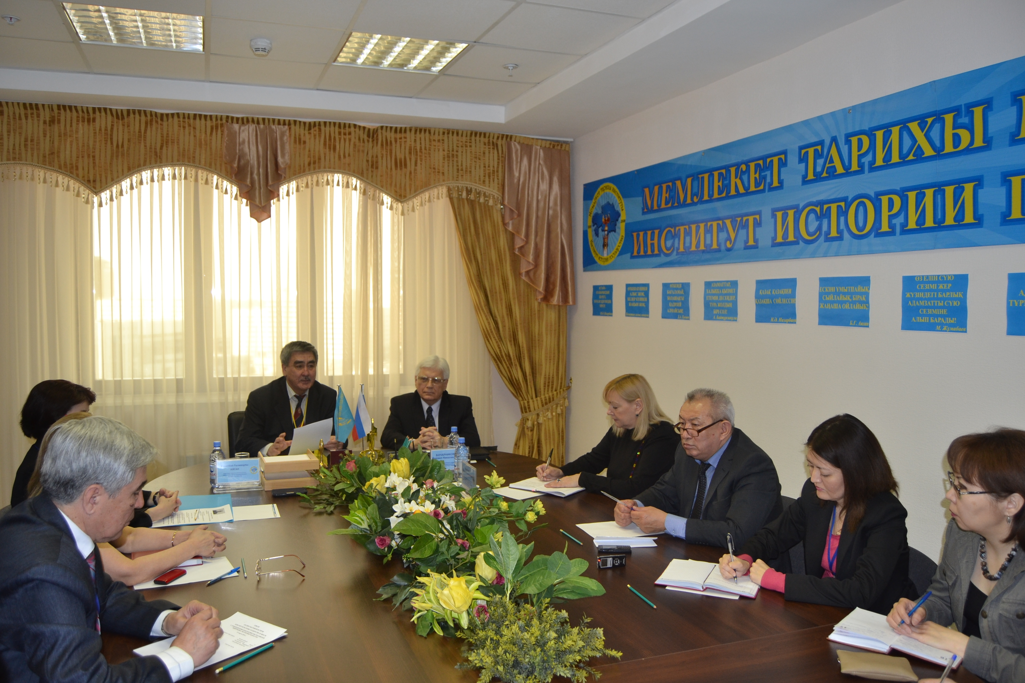 Meeting of Kazakh scientists with Ambassador of Russian Federation M. Bocharnikov