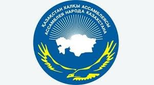 The assembly of Kazakhs people